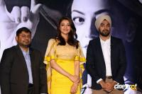 Launch Of Mobile App With Kajal Aggarwal Photos