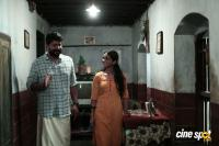 Panth Malayalam Movie Photos