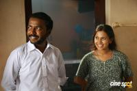 Vikadakumaran Malayalam Movie Photos