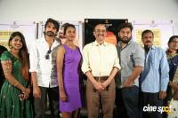Care of Kancharapalem Movie Press Meet Photos