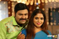 Erra Cheera Telugu Movie Photos