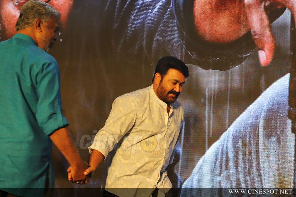 Porinju Mariam Jose Trailer Launch (4)