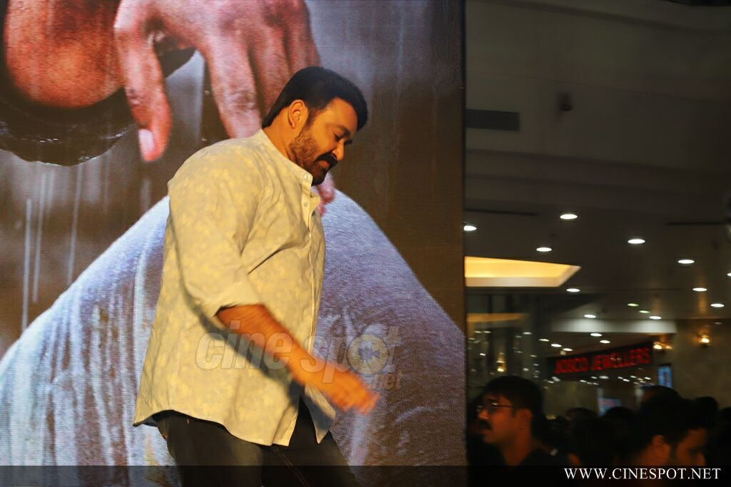 Porinju Mariam Jose Trailer Launch (5)