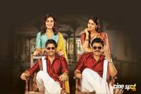 Venky Mama Telugu Movie Photos