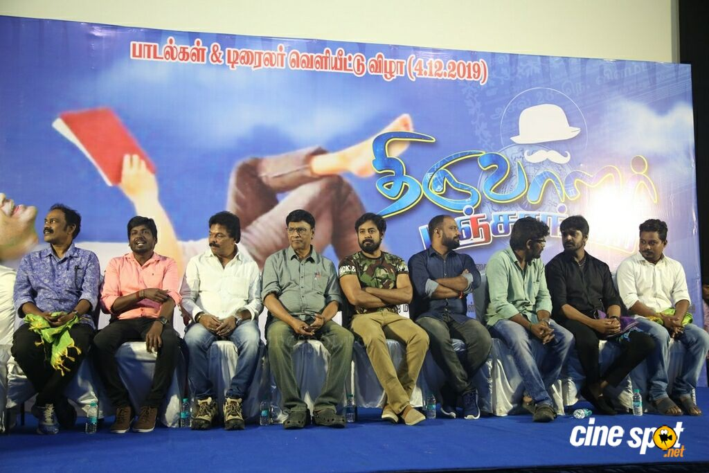 Thiruvalar Panjangam Movie Audio Launch (31)