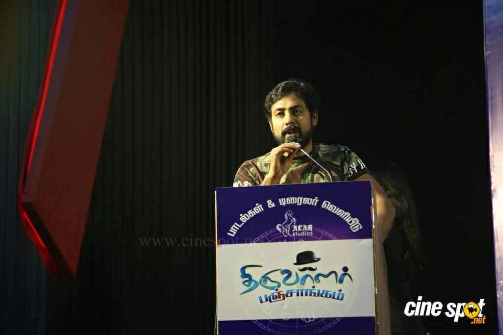 Thiruvalar Panjangam Movie Audio Launch (40)