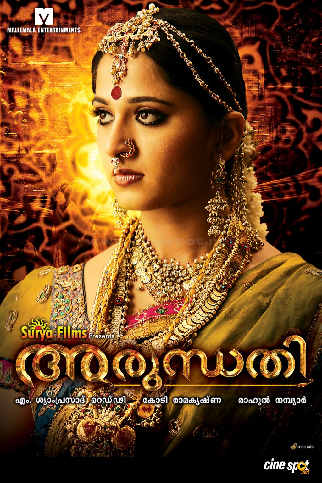 Image result for arundhati