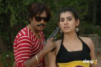 Sivangi Telugu Movie Photos, Stills
