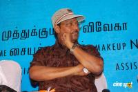 Pugaipadam Audio Launch photos (11)