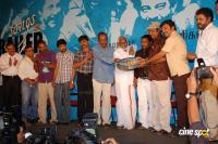 Pugaipadam Audio Launch photos (21)
