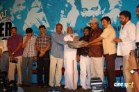 Pugaipadam Audio Launch photos (22)