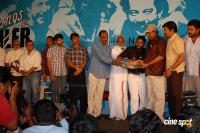 Pugaipadam Audio Launch photos (25)