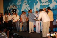 Pugaipadam Audio Launch photos (26)