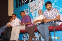 Pugaipadam Audio Launch photos (6)