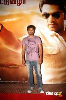 Vijay Photos (1)